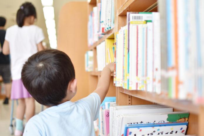 図書館で調べ学習